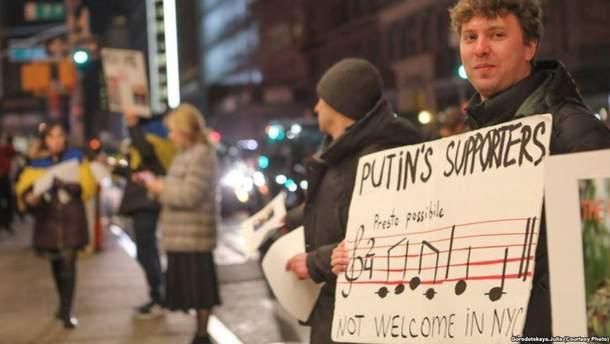 Протесты против музыкантов, которые поддержали аннексию Крыма