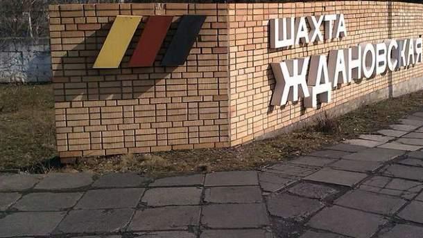"""У  терористичній """"ДНР"""" прогримів вибух"""