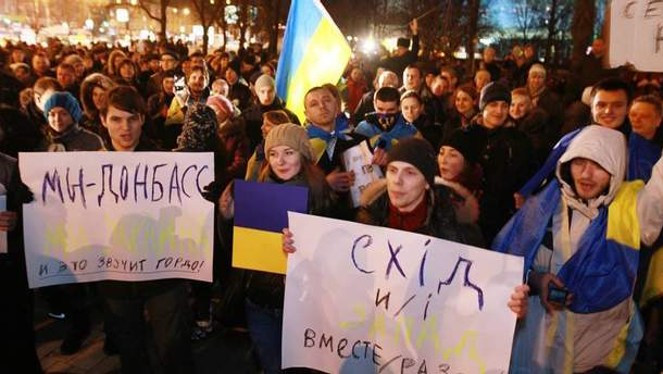 Мітинг за єдину Україну у довоєнному Донецьку (2014 рік)