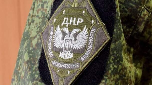 """У """"ДНР"""" – чергова паніка за участю терористів"""