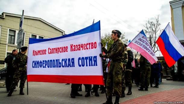 """Отаман """"кримського козацтва"""" зробив відверту заяву про життя на півострові"""