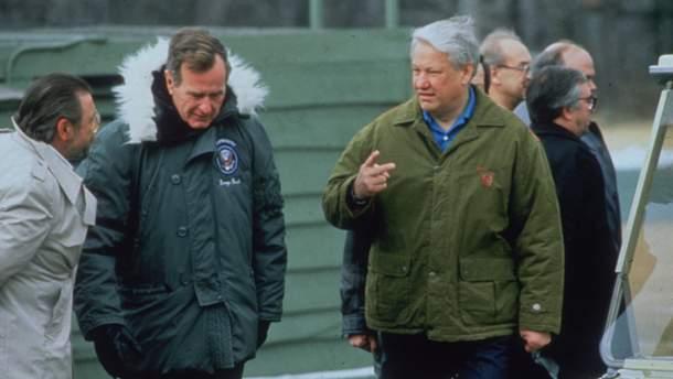 Джордж Буш-старший і Борис Єльцин