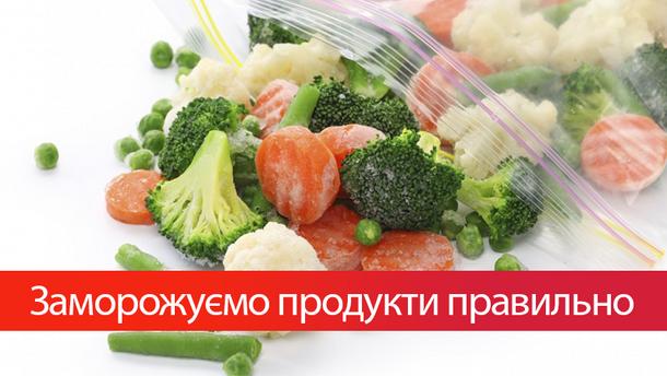 Сколько времени можно держать продукты в морозильной камере, чтобы не потерять качество