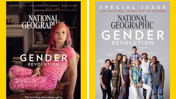 Обкладинки National Geographic