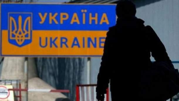 В НБУ считают, что рост цен в Украине произошел из-за гастарбайтеров