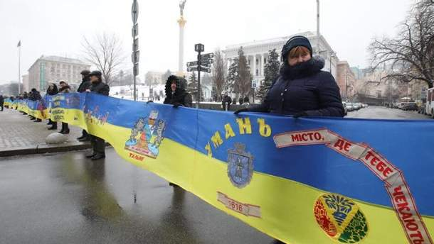 День Соборності: у Києві розгорнули рекордний прапор