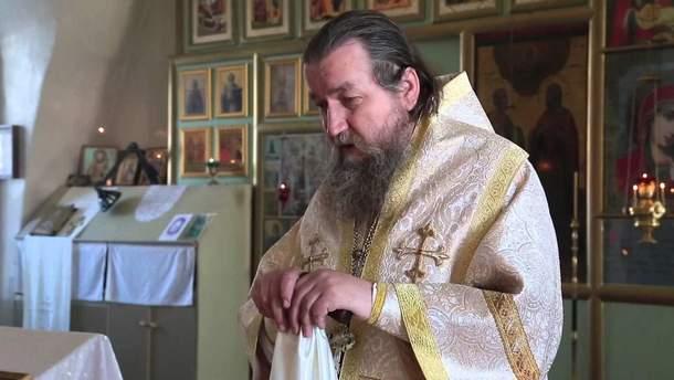 Єпископ РПЦ Євтихій