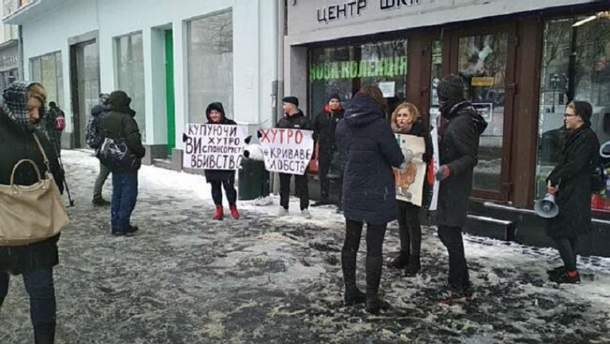 Путина на вас нет – во Львове снова устроили пикет у скандального магазина