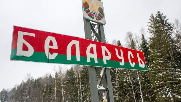 Білорусь посилить охорону кордонів