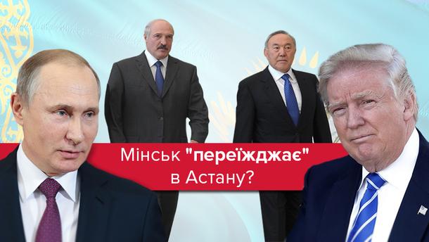 Чи сприятиме зміна місця переговорів вирішенню конфлікту в Україні?
