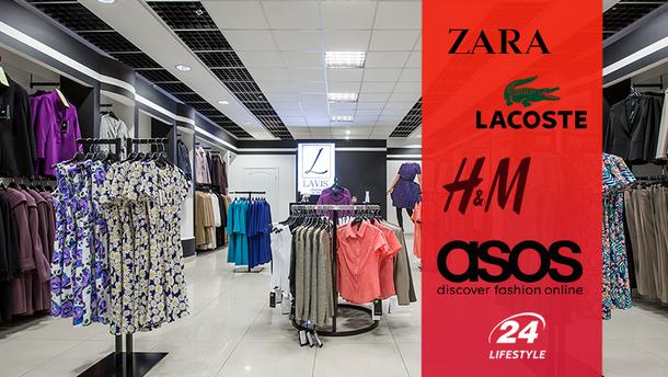 Популярні бренди одягу перейдуть до 2020 року на екологічне виробництво