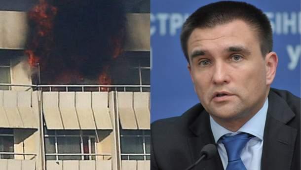 Главные новости в Украине и мире
