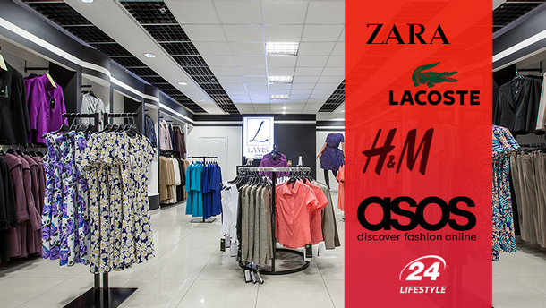 Популярные бренды одежды перейдут к 2020 году на экологическое производство