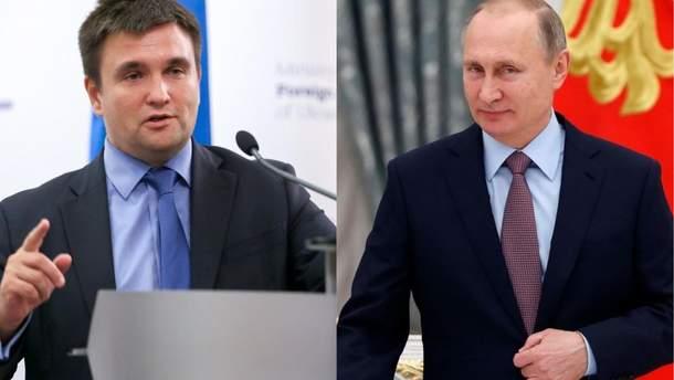 Клімкін розкритикував пропозицію Путіна про повернення Україні віійськової техніки з Криму