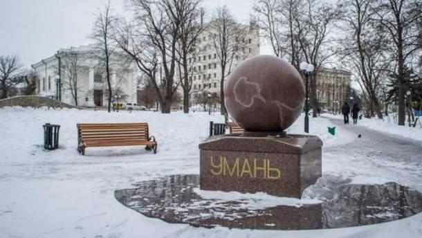 """Дети устроили смертельное развлечение в дендропарке """"Софиевка"""""""