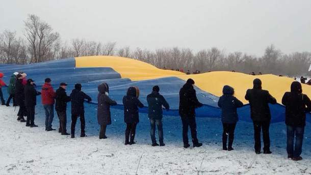 Флаг Украины на границе с Крымом