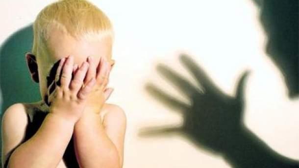 Насилля над дітьми