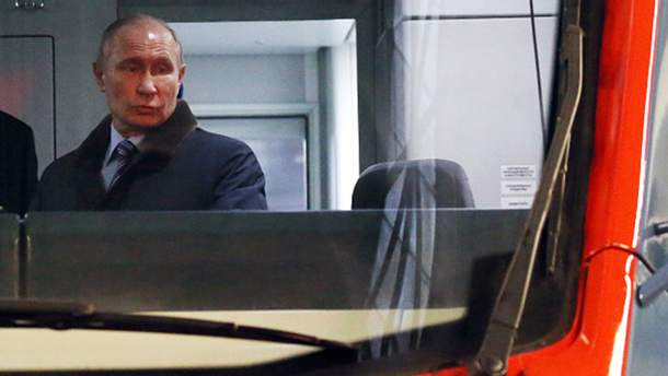 """Кремль буде """"карати"""" Україну усіма можливими способами"""