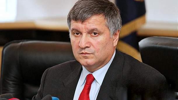 Аваков заробив понад 700 тисяч гривень за 2017 рік