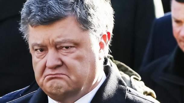 Обнародована зарплата Порошенко за 2017 год