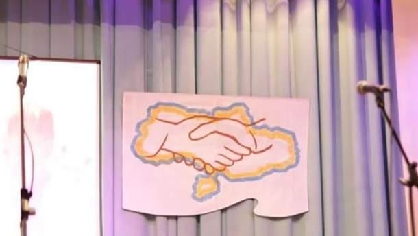 На Буковине вывесили карту без Крыма