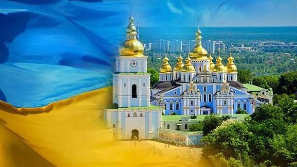Украина поднялась в рейтинге лучших стран мира