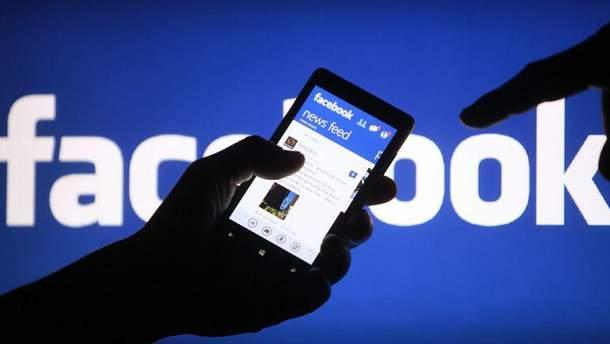Новая единица времени от Facebook