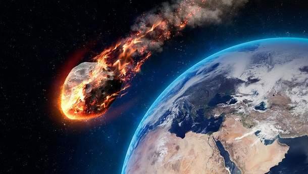 До Землі приближається астероїд