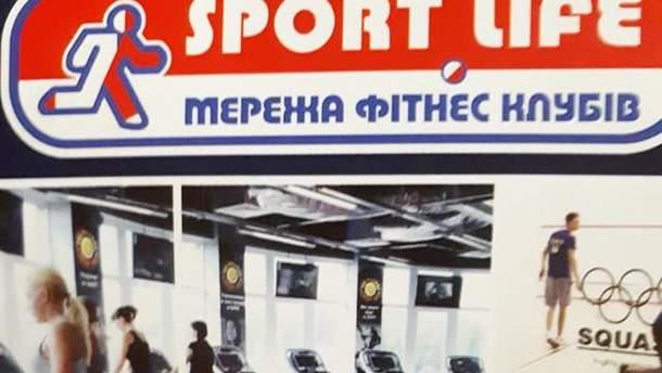 У SportLife відмовили у заняттях дитині з особливими потребами