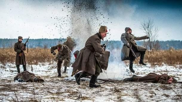 "Кадр з фільму ""Крути 1918"""
