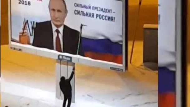 """У Росії чоловік написав на плакаті з Путіним слово """"брехун"""""""