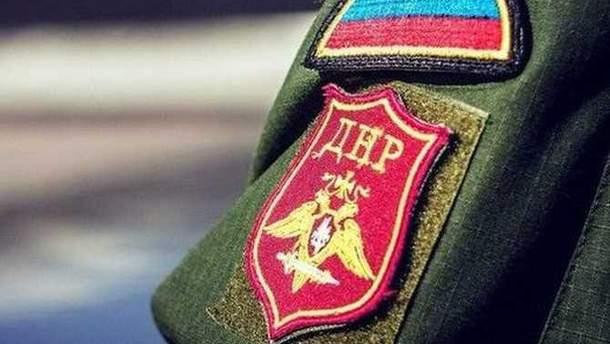 """Лидеры """"ДНР"""" массово хоронят боевиков в колодцах шахт"""