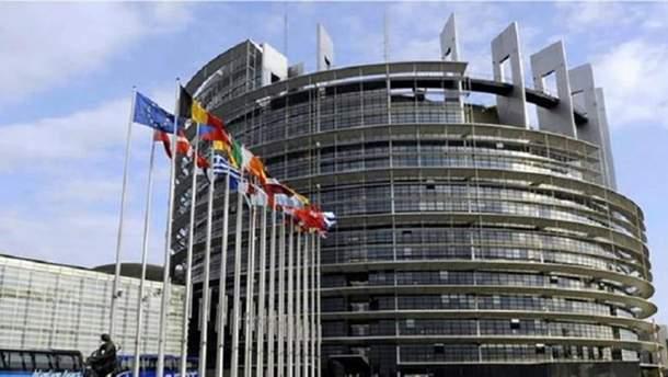 Європарламент: відзначення Дня пам'яті жертв Голодомору