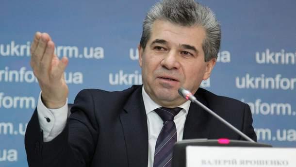 Валерий Ярошенко