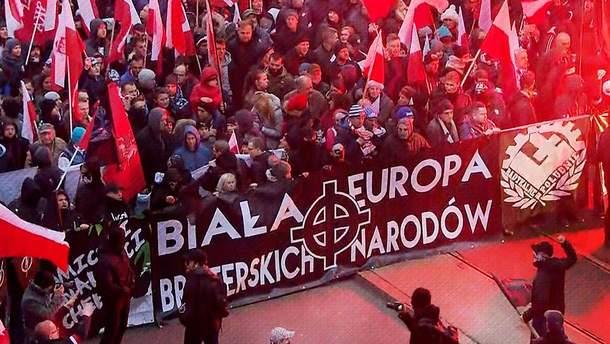 """Митинги участников """"Гордость и современность"""" в Польше"""