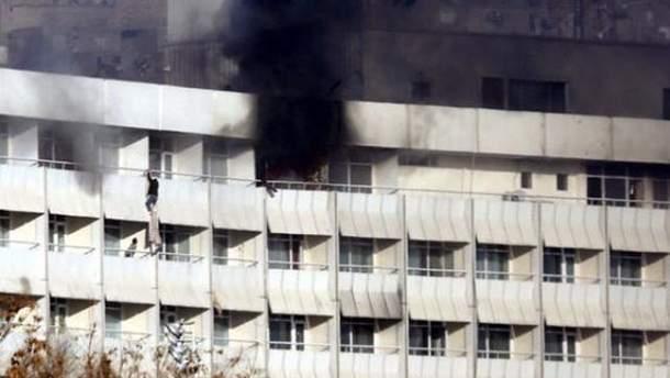Теракт у готелі Кабула