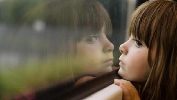 Дети (иллюстрация)