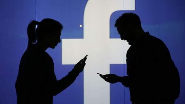 Facebook приравняли к сигаретам
