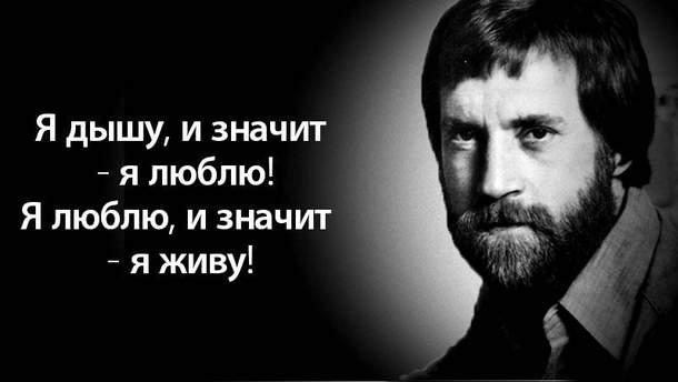 Владимир Высоцкий: песни, стихи, биография