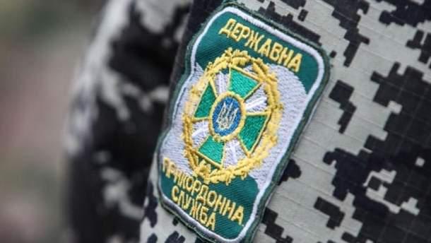 Прикордонники затримали злочинця, якого розшукує Інтерпол