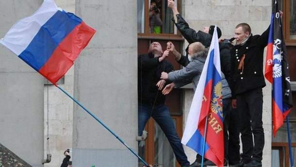 Пророссийские митинги на Донбассе до войны