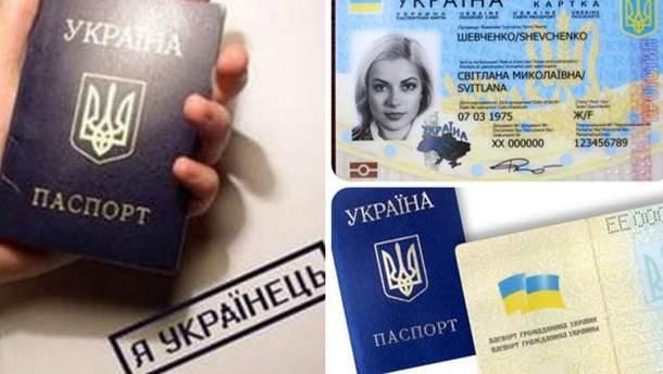 У лютому біля лінії зіткнення почнуть виготовляти паспорти для жителів окупованого Донбасу