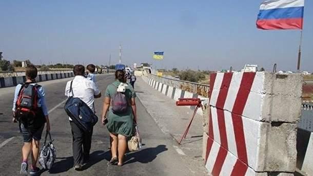 Переселенці з Донбасу