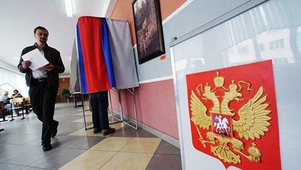 В Україні відкриють три дільниці для виборів президента Росії