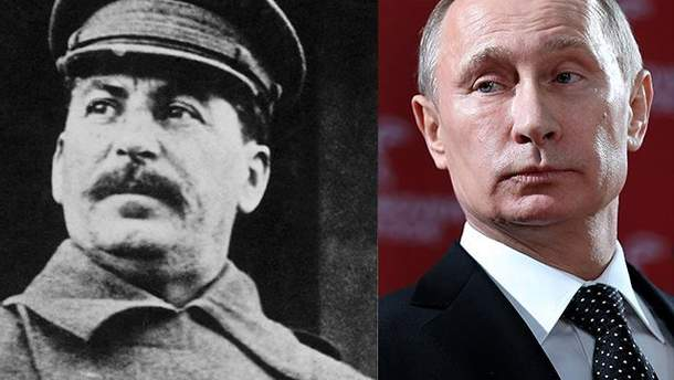 Путін підступніший за Сталіна