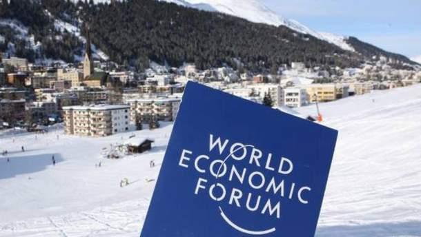 Організатори Всесвітнього економічного форуму відреагували на провокацію Кремля щодо Порошенка