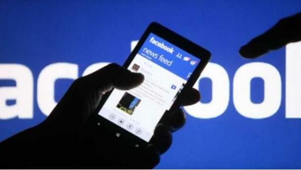 В работе Facebook и Instagram произошел массовый сбой