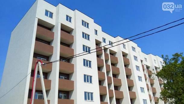 Семьи участников АТО получили квартиры в Львове