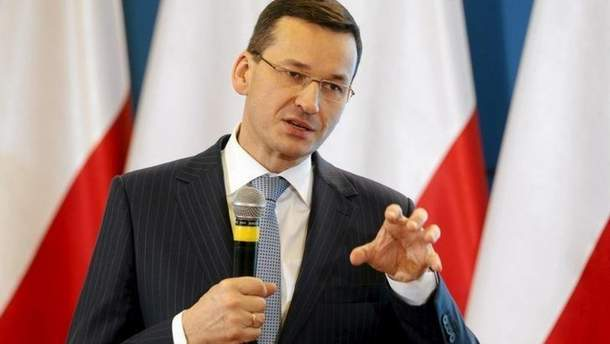 Матеуш Моравєцький.