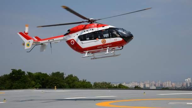 Вертолетный отряд службы реагирования